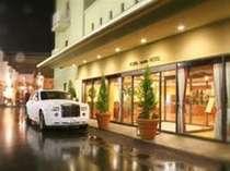 ロイヤルガーデンホテル (徳島県)