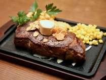 ◆ごっついステーキ
