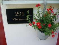 客室番号には、パリの地名が!