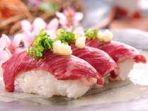 <夕食一例>妥協する事無くこだわり尽くした料理人の技と旬の食材が融合した逸品。