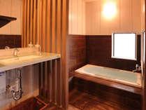 ◆雅◆シックなデザインの内湯。プライベート空間を演出します。