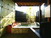 ◆頂天眼◆露天風呂付スィート60平米【セミダブルツイン・和室】専用露天風呂