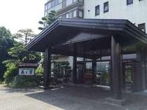桑之屋 (福岡県)