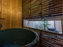 坪庭を擁する信楽焼の半露天風呂