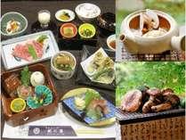 【秋料理】【松茸会席】美山では良質な高級松茸が収穫されます。
