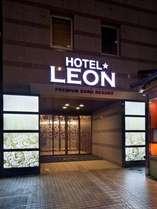 ホテルレオン