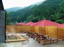 吾川・いのの格安ホテル 木の香温泉