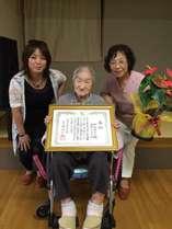 敬老の日祝♪お陰様で♪和楽家のばーちゃん109歳!2食付き!長寿ご飯健康ヘルシーメニュープラン!