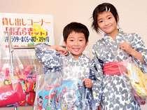 お子様用のお泊りセットを無料貸出☆浴衣のサイズも豊富です!