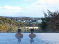露天風呂≪昼≫松島湾の眺望を心行くまでご堪能下さい。