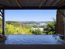露天風呂≪昼≫ 松島湾を望むことが出来る絶景風呂。