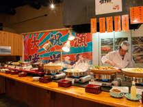 *【和風海鮮バイキング】「磯魚」 焼いて・煮て・蒸して。温かいままどうぞ。