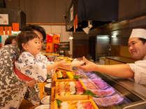 *【滞在イメージ】「磯魚」 お寿司大好き!
