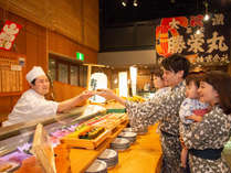 *【和風海鮮バイキング】「磯魚」 職人が握ったお寿司も食べ放題!