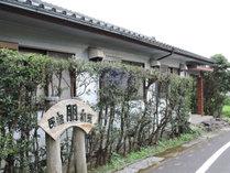 民宿朋 (鹿児島県)