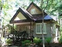 夏休み, 蓼科・女神湖、森の貸別荘、連泊割引プラン