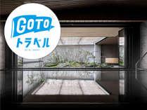 GOTOトラベルキャンペーン対象宿!