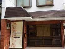 ゲストハウス京都イン-外観