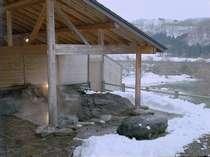 【女性露天】雪国を満喫♪女性露天風呂からの眺望は最高ですよ☆