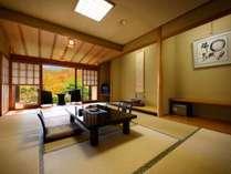 【山王亭】眼前に広がる渓谷美が堪能出来る客室