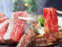 【前沢牛ステーキ】&【前沢牛すき焼き】前沢牛堪能プラン!
