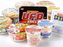 【お夜食】カップ麺 夜の小腹が空いた時の必需品。~22時まで。