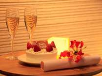 【記念日・誕生日】ケーキとワインでお祝い!思い出を増やそう♪夕食は前沢牛ステーキ♪花の膳●