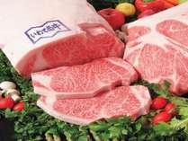 【いわて南牛】2008年に全国肉用牛枝肉共励会で最優秀賞を受賞し、日本一の栄誉を受けた銘牛です!