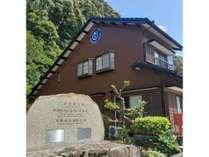 滝尻王子にある熊野古道世界遺産の石碑の隣です。