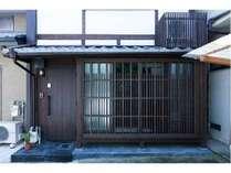 大徳寺北側清寂の家 (京都府)