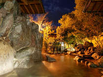 福岡温泉 ホテルパーレンス小野屋
