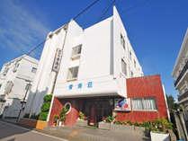 ホテル 青海荘◆じゃらんnet