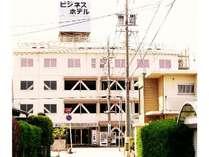 ビジネスホテル マルヤマ◆じゃらんnet