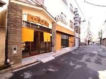 旅館 三河屋 本店◆じゃらんnet