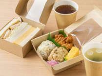 選べる朝食お弁当★