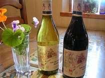 今宵ディナーにワインを添えて♪赤か白ワインを選んでください。