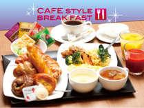 CAFESTYLE朝食