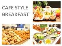 CAFE Style 朝食
