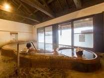*【大浴場】100%源泉かけ流しのお湯。
