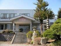 あづま荘 (栃木県)