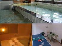 上【浴場みかも】下【小浴場】入浴は小浴場になる場合もございます。午後5時~10時※遊戯室は利用停止中