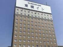 東横イン播州赤穂駅前外観
