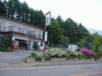 城山荘◆じゃらんnet