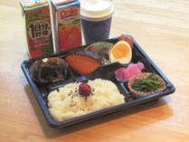 【期間限定☆お弁当朝食を無料サービス♪】