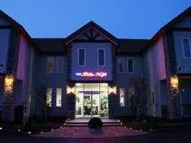 プチホテル ブランネージュ
