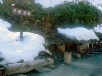 【天然足湯】作り物ではありません!道内でも珍しい本物の天然足湯です。
