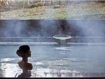 【女性露天風呂】「美肌の湯」硫黄の香り漂う白濁の湯。血行促進効果があります。