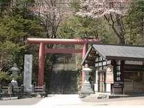 【湯澤神社】春は桜、夏は深緑、秋は紅葉、冬は雪景色。どれをとっても絵になります。
