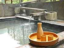 【露天風呂オーダードリンク(15:30~20:30※L/Oは20:20)】ビール、日本酒、ジュース等をご用意。