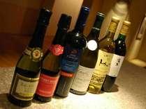 【ワイン各種】スパークリングワインやシャブリ等、美味しいワインをご用意しております。